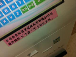 【病気】馬偕紀念醫院で当日予約する。