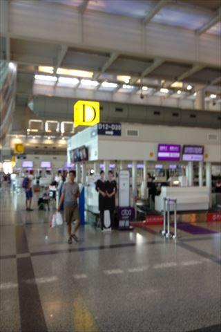 【アクセス】高雄空港への行き方