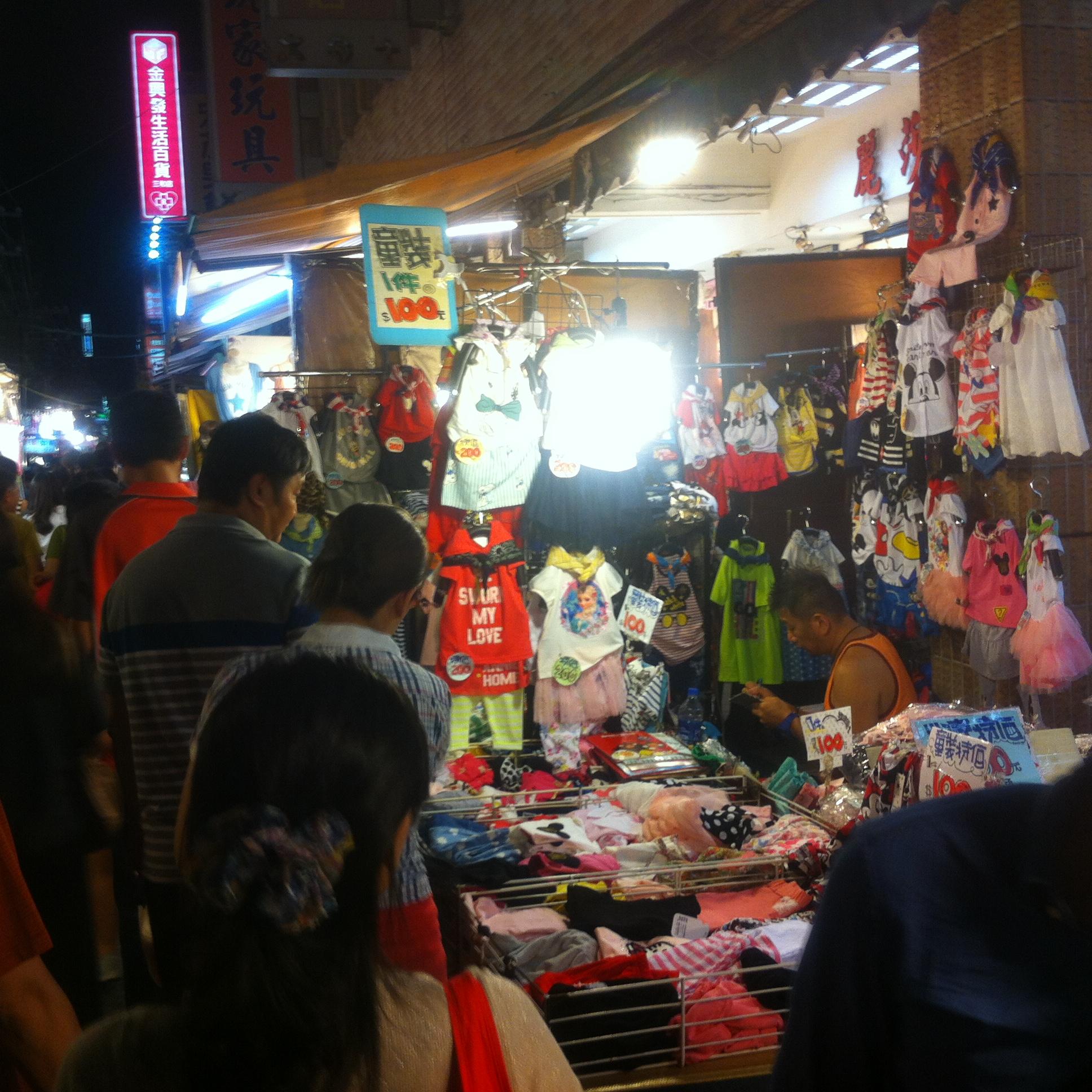 【夜市】三重の三和夜市は衣料品が五分埔より安い!