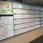 【バス】台中空港から台中市内までバスで行く方法