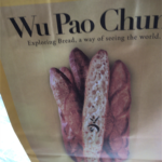 【グルメ】世界一のパン屋「呉寶春麥方店」