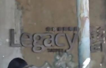 【遊ぶ】Legacy Taipei ライブハウス
