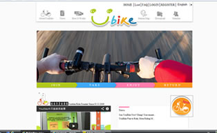 【移動】台北市でレンタル自転車(Ubike)を使う