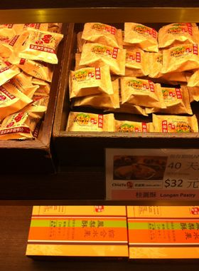 【買い物】台湾のパイナップルケーキno1店「佳徳糕餅」