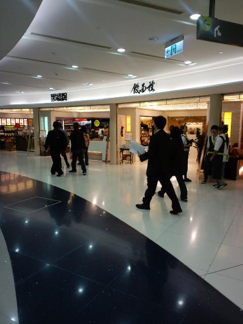 【旅行】台北バスターミナル