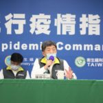 台湾からのコロナ輸出が相次ぐ、フランス、日本で台湾からのコロナ陽性者が大量に発生