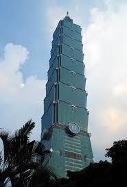 【雑学】台湾高層ビルランキング~♪