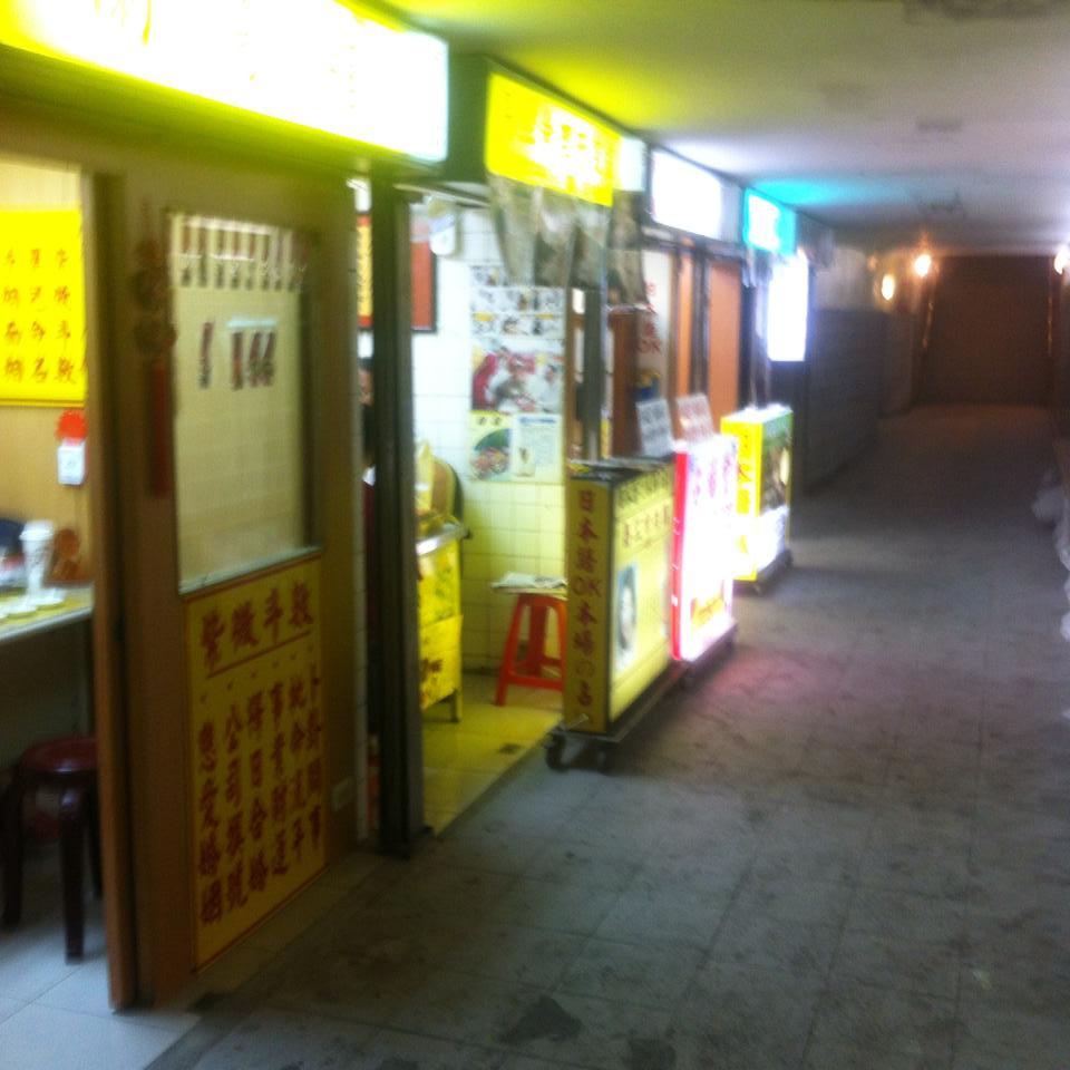 【観光】台湾で占いに明け暮れる♪